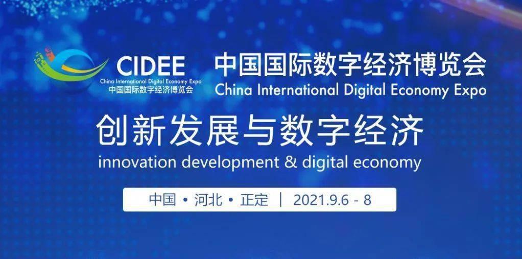刘鹤:适度超前基建 大力支持民营经济发展——支持民营经济发展的方针政策没有变,现在没有改变,将来也不会改变
